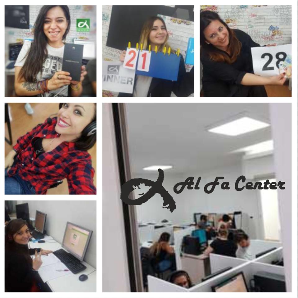 Alfa Center